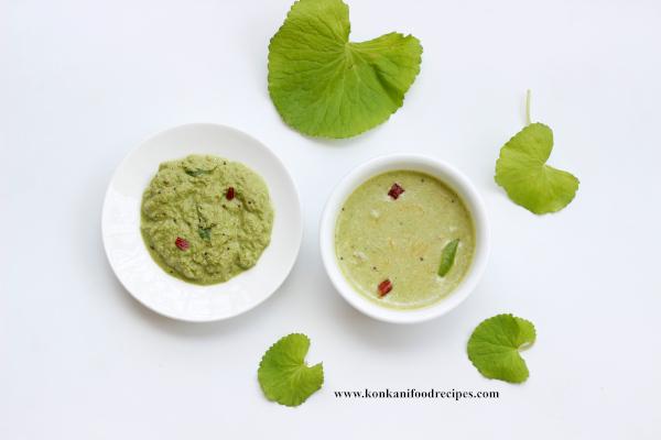 Centella/Brahmi, Ondelaga Chutney, Tambli Recipes (Ekpanni chutney/tambali)